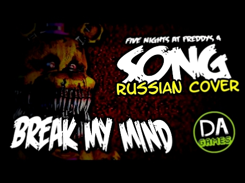 Видеоклип [Cover] - DAGames - Break My Mind feat. nT & Kitti Katy (RUSSIAN VERSION)