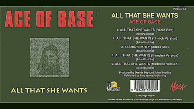 Видеоклип Ace Of Base - All That She Wants (Banghra version)
