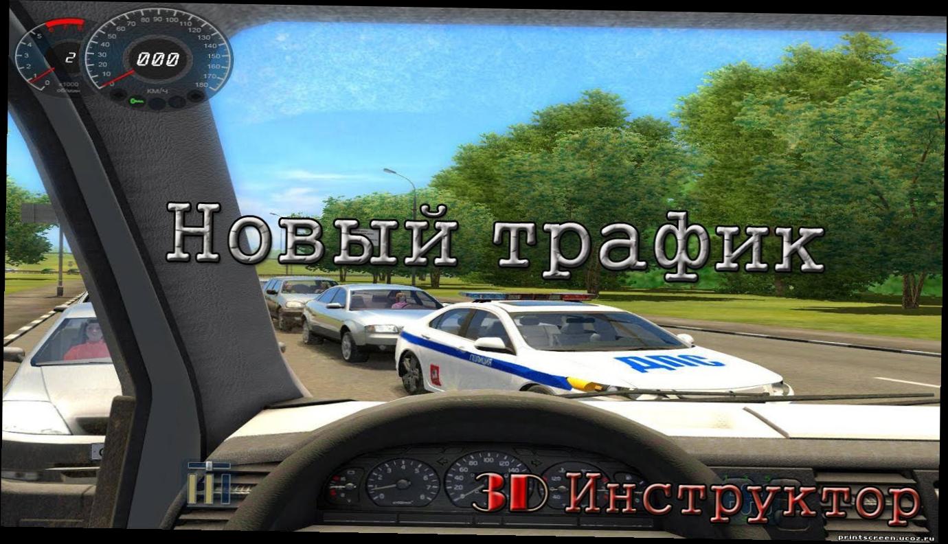 Большой Ивановский Торрент Трекер