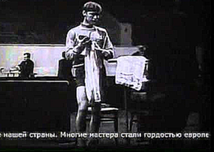 Table Tennis USSR in 1971 - a documentary film