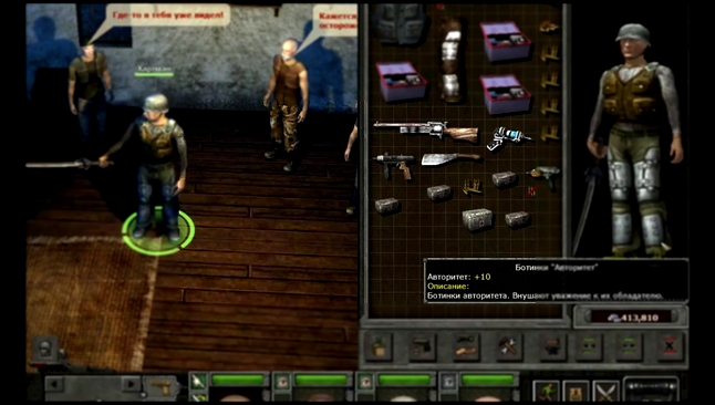 Видеоклип Dungeon Cleaners 2 - Planet Alcatraz II - Role-Playing Game 2012-10-13 04-44-32-38