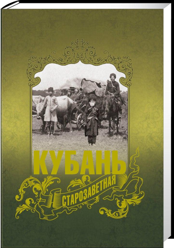 Нлп  павел кашин - навеяно лермонтовым и пушкиным (переиздание) (2007)