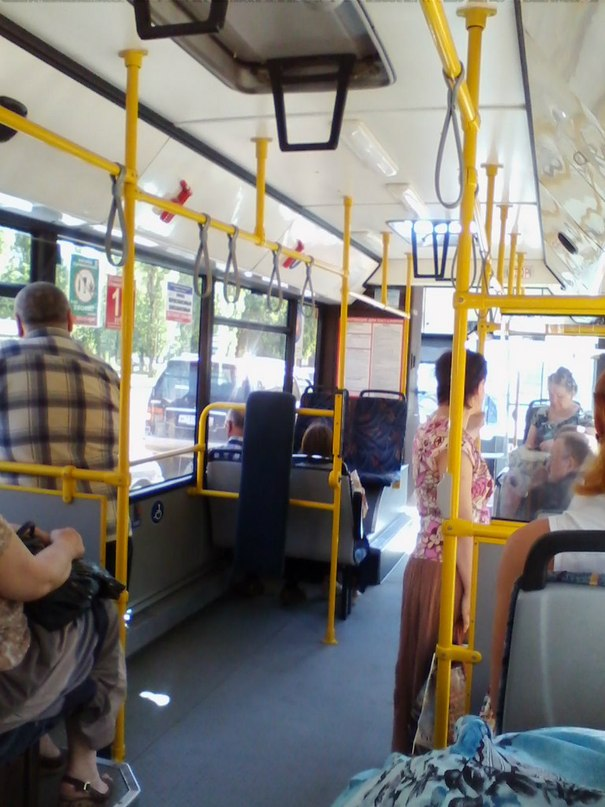 лучше обычный автобус слушать онлайн каким образом термобелье