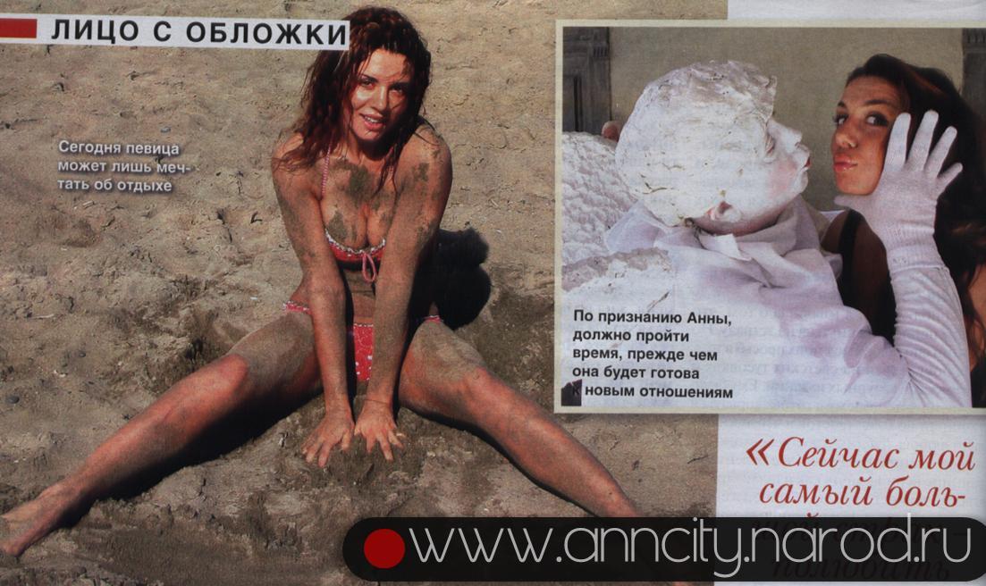 Скачать подборку русских песен о любви бесплатно и без