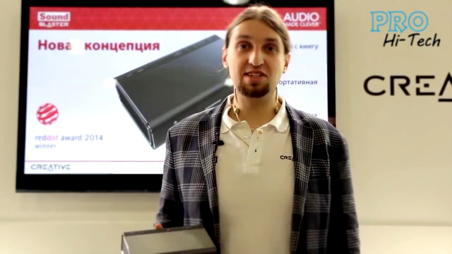Видеоклип CEPE 2014: Стенд Creative - Sound Blaster Roar и Axx 200 (мини-обзор)