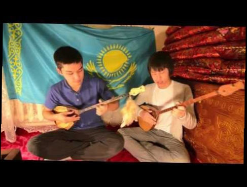 Видеоклип Гимн Казахстана на Домбре (Kazakhstan National Anthem)