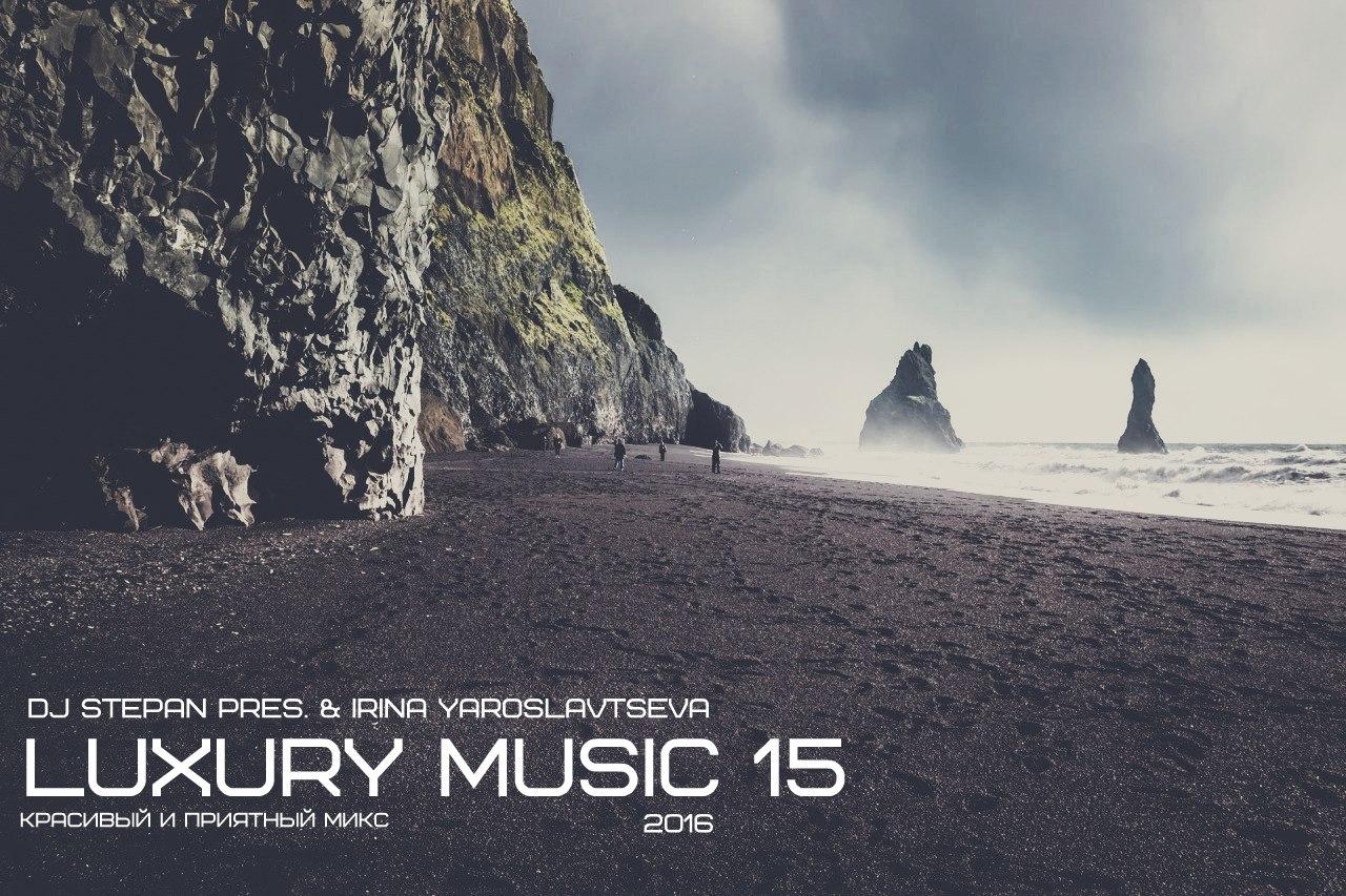 Morandi kalinka (burak yeter remix) зарубежная музыка музыка.