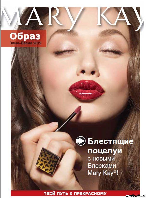 volosozhar-tatyana-porno