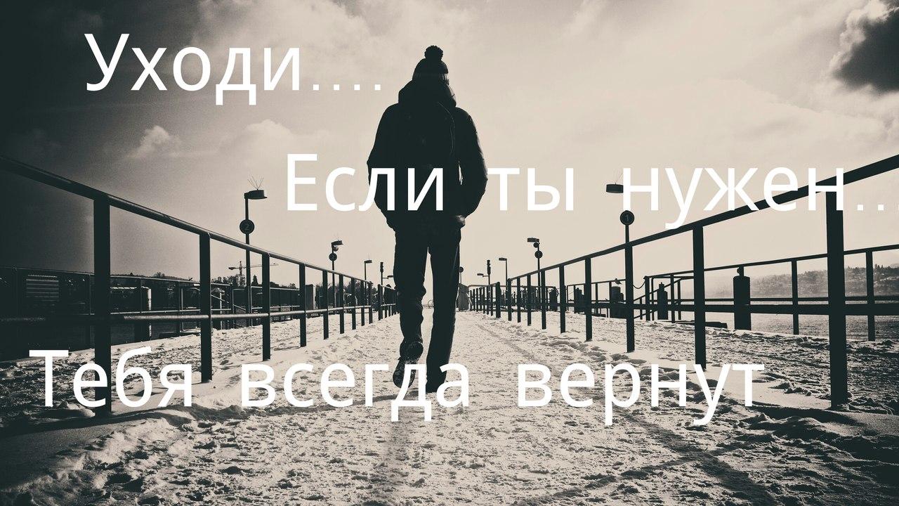 Миша SMT - Без тебя зима