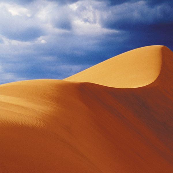 Скачать музыку bezza песок под ногами