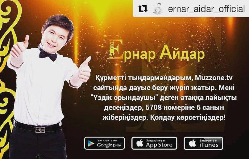 капитал Выплата скачат музыка ердар айдар открытки пожеланиями поздравлениями