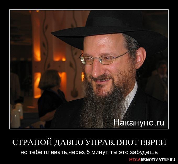 Еврейскую Народную Музыку
