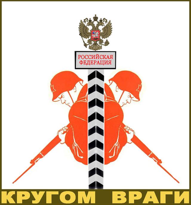Фарик назарбаев евро бродяга скачать