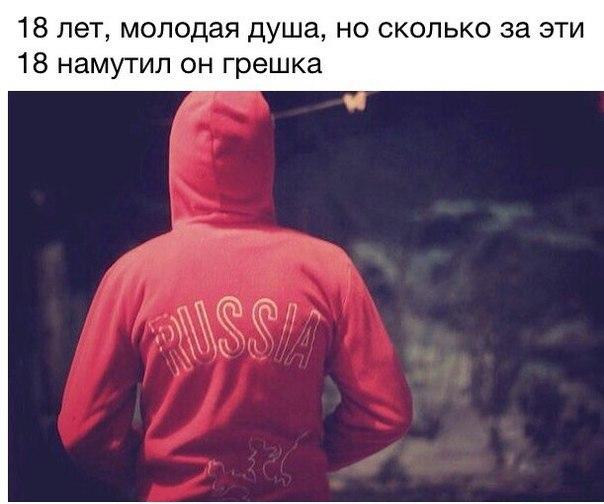 Фарик назарбаев отрочество отрочество текст песни фарик назарбаев.