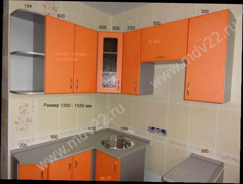 Дизайн оранжевой кухни в хрущевке