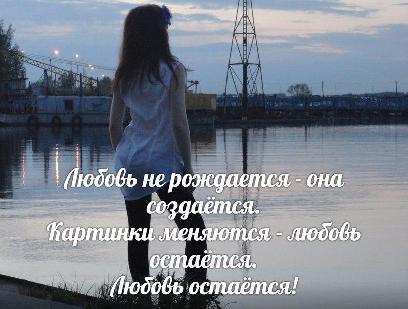 Валерия и кристина орбакайте любовь не продаётся » скачать.