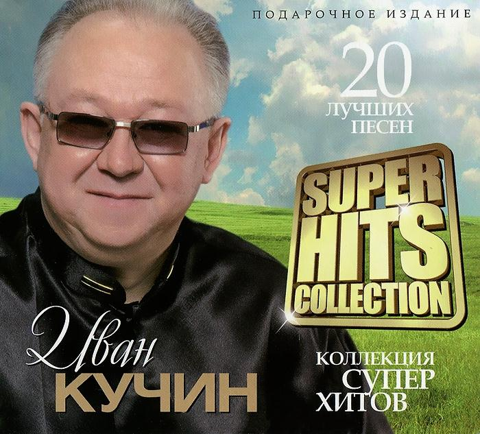 слушать ремикс иван васильевич меняет профессию