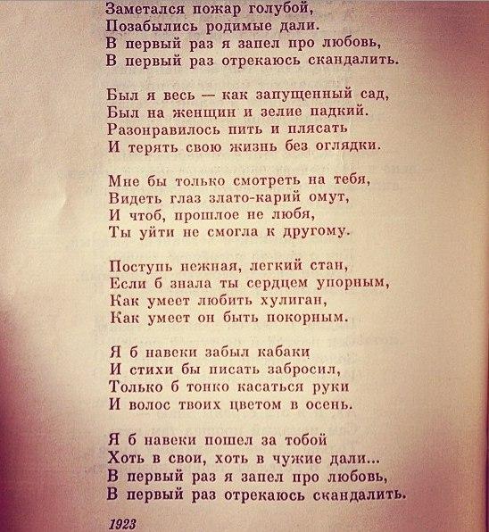 Скачать песню сын мой на русском языке