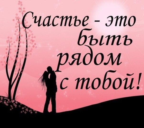 Алексей воробьев я всегда буду с тобой скачать.