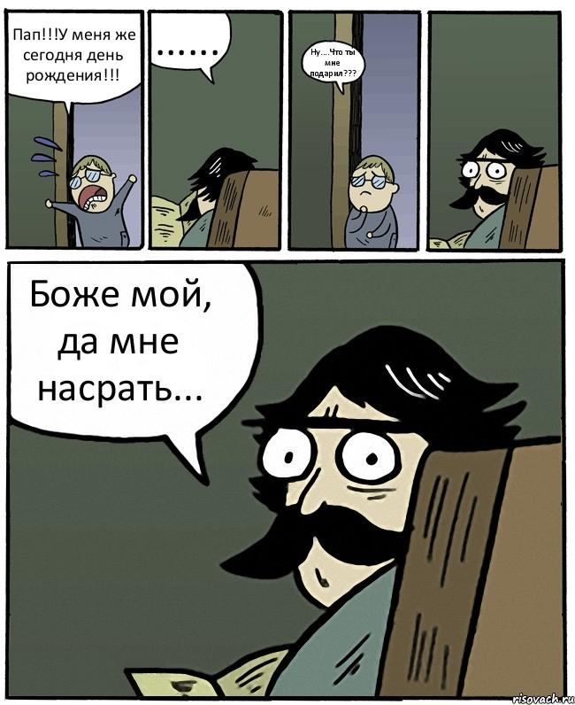 Скачать опенинг бездомный бог 2 сезон на русском.