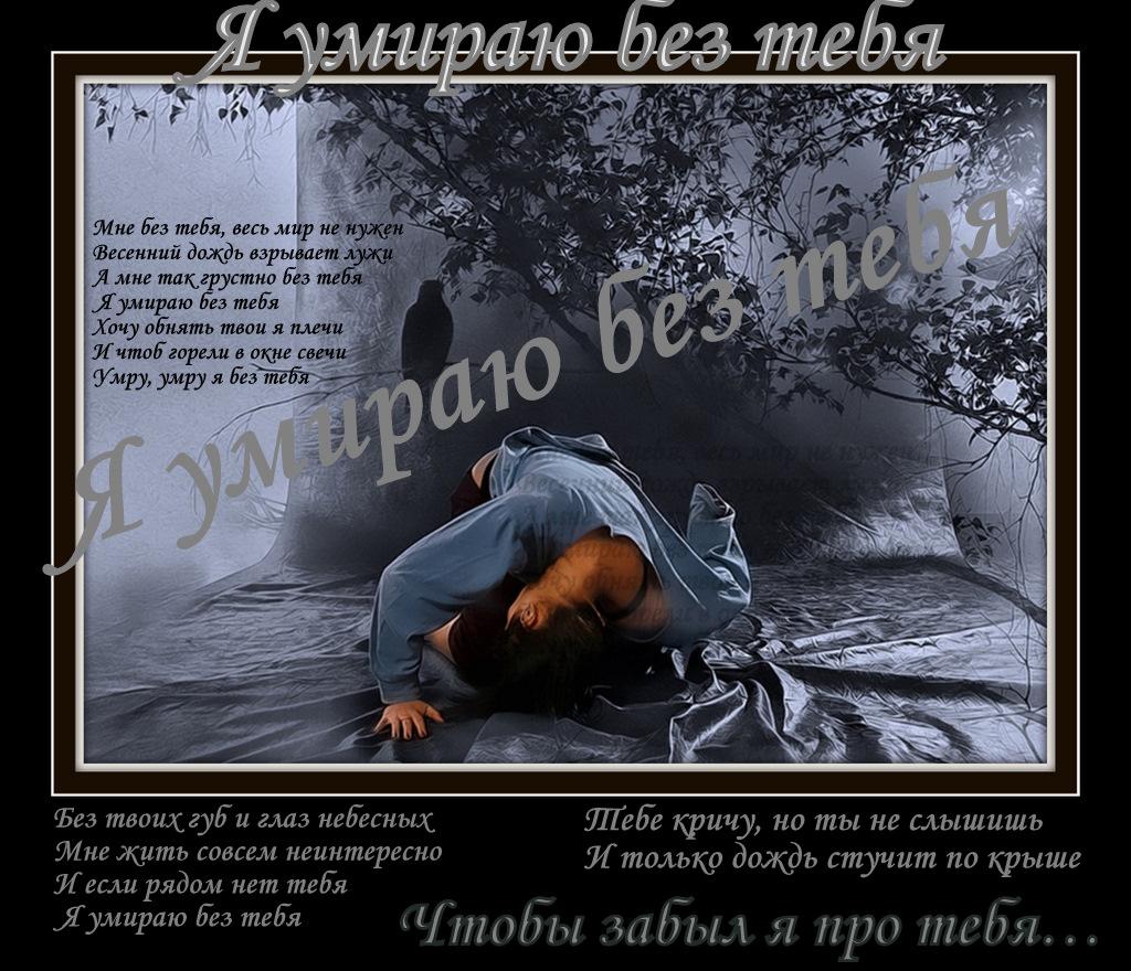G-nise я погибаю без тебя (official video, 2012) youtube.