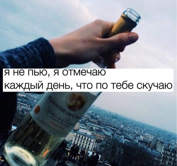 Скачать или слушать модную я отмечаю в mp3 от st на avdisk. Ru.