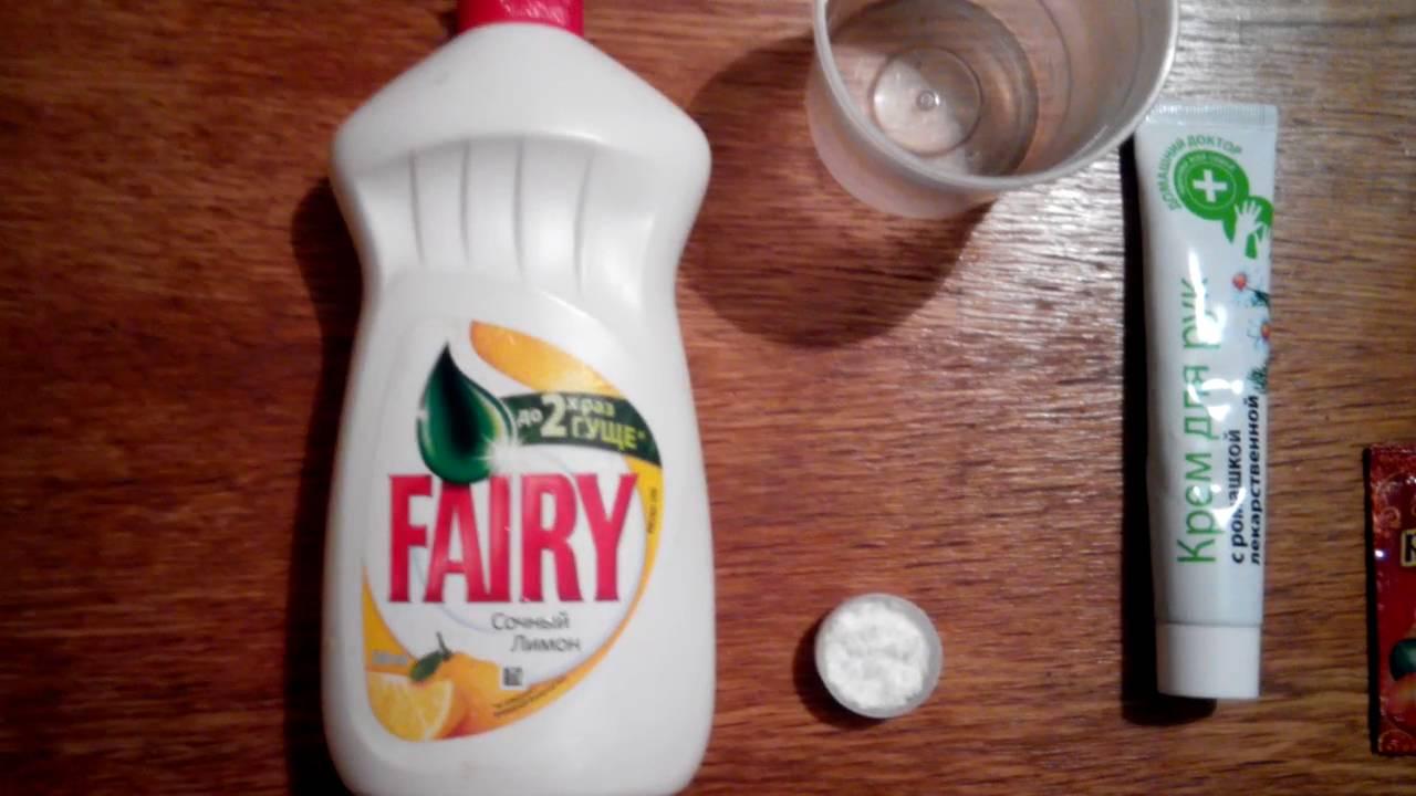 Как сделать лизуна без тетрабората натрия и из клея пва и