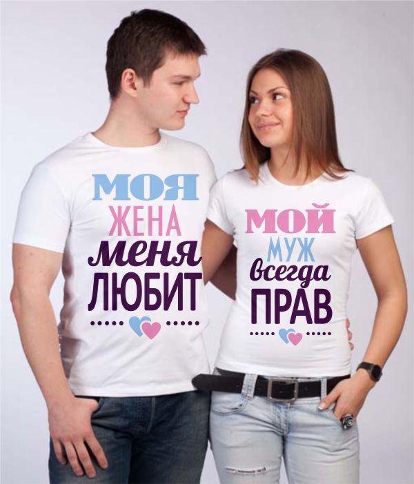 С моей женой фото