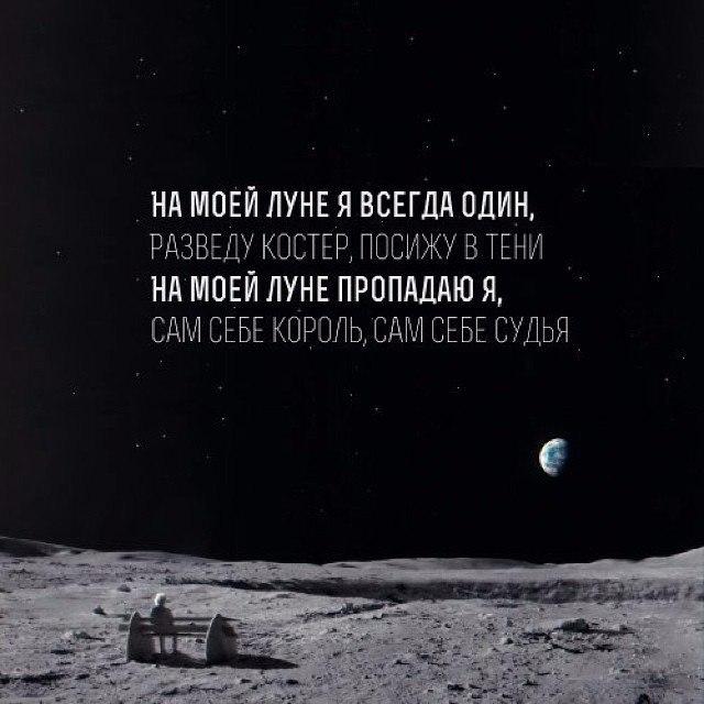 Дмитрий григоренко я из зоны. Небо без нас (2017) (книга из.