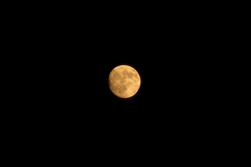 Скачать песню luna луна.