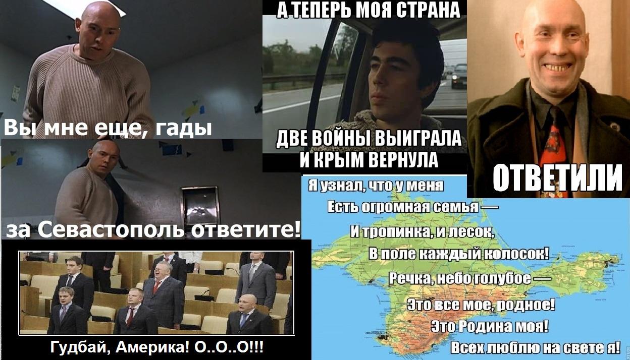 Русский брат с женой брата смотреть онлайн 13 фотография