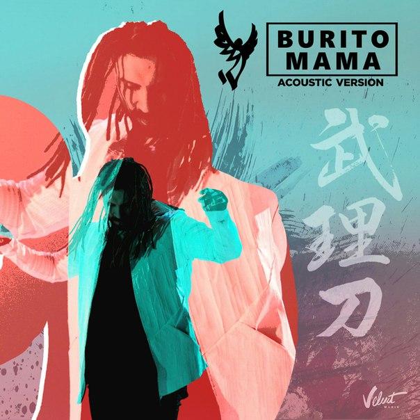 Burito мама (dj kirillich & dj kashtan remix) скачать и слушать.