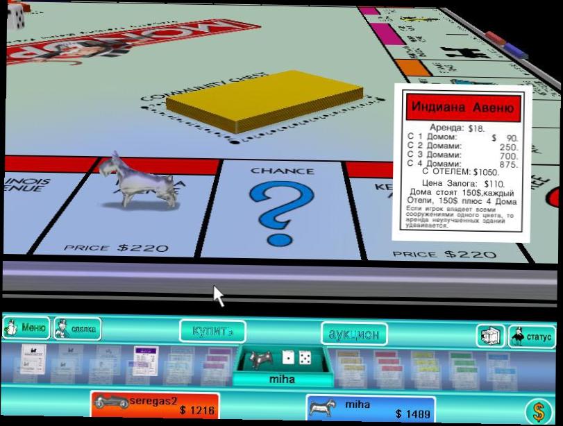 Monopoly Galactic Imperia Космическая монополия