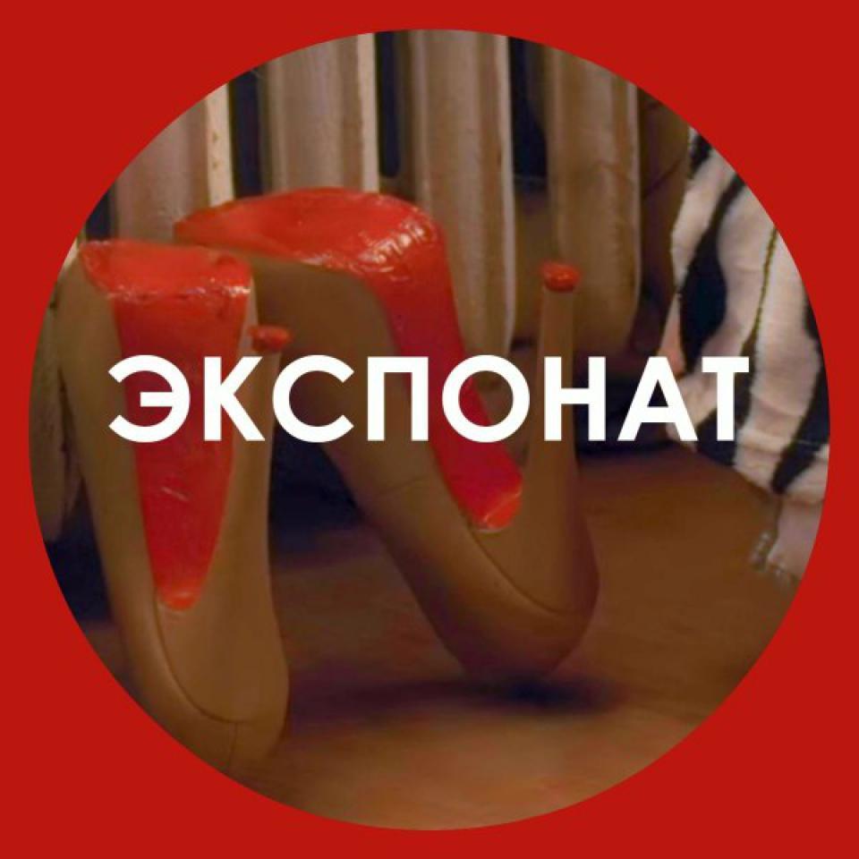 экспонат ленинград без матов скачать