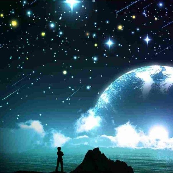баста через тернии к звездам скачать