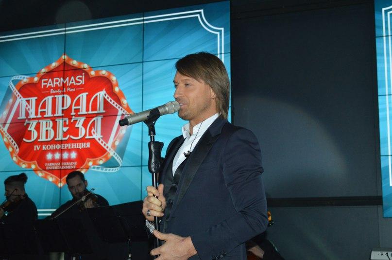 Олег винык любимая скачать песню
