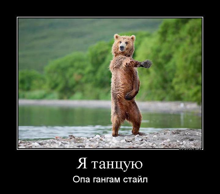 Опа ганга стайл на русском майнкрафт слушать youtube.