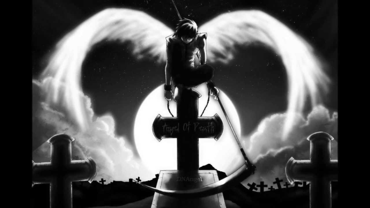 агата кристи мы не ангелы скачать