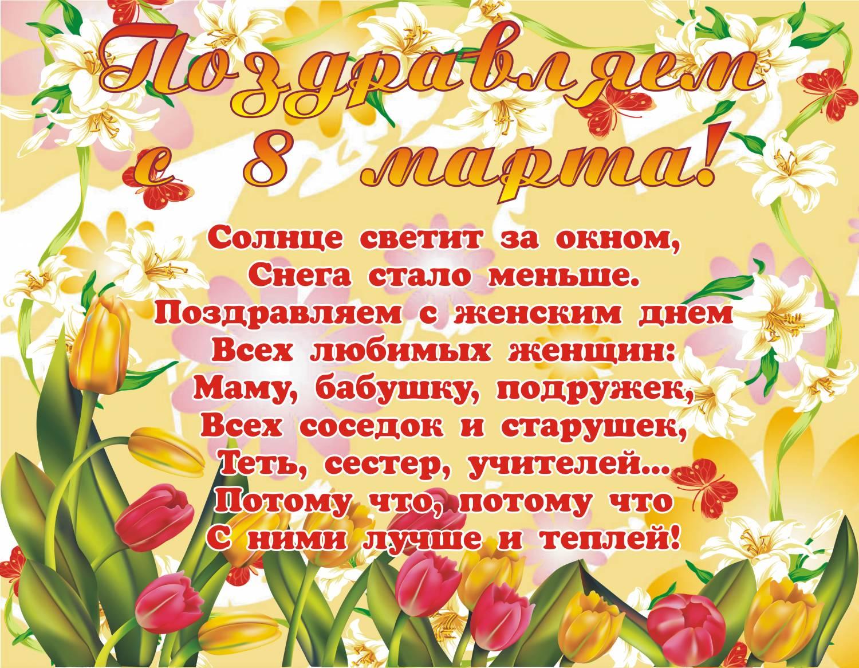 Теплые поздравление женщине с днем рождения