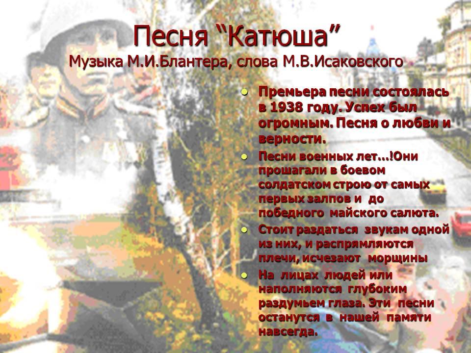 Варвара Катюша - YouTube