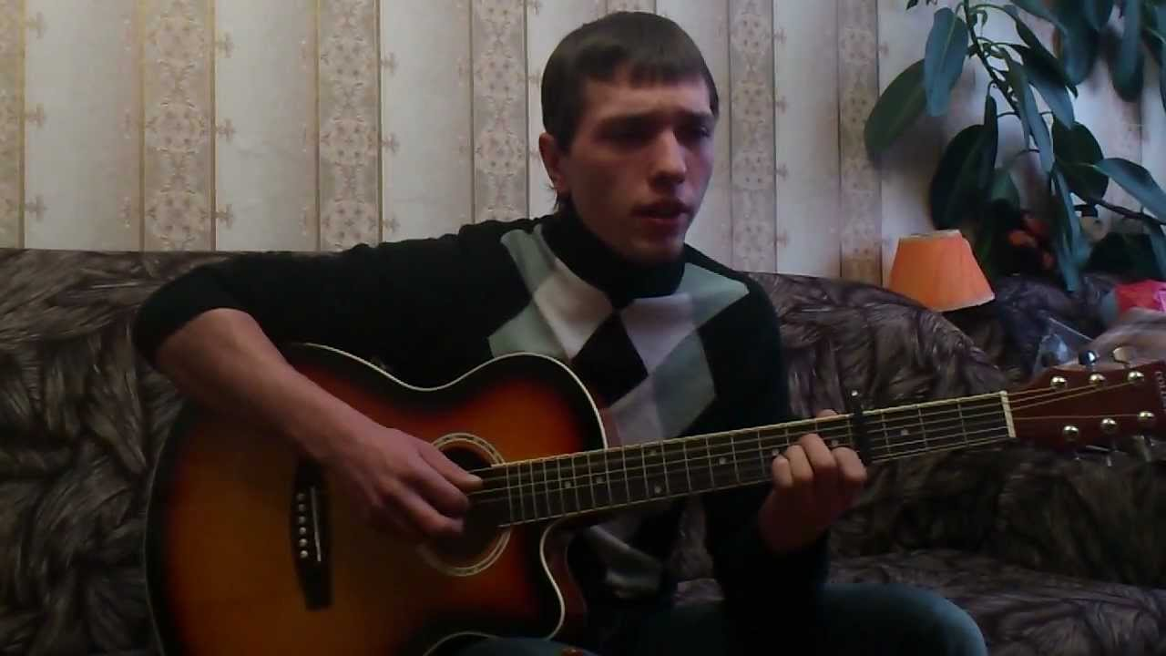 Про девушку под гитару