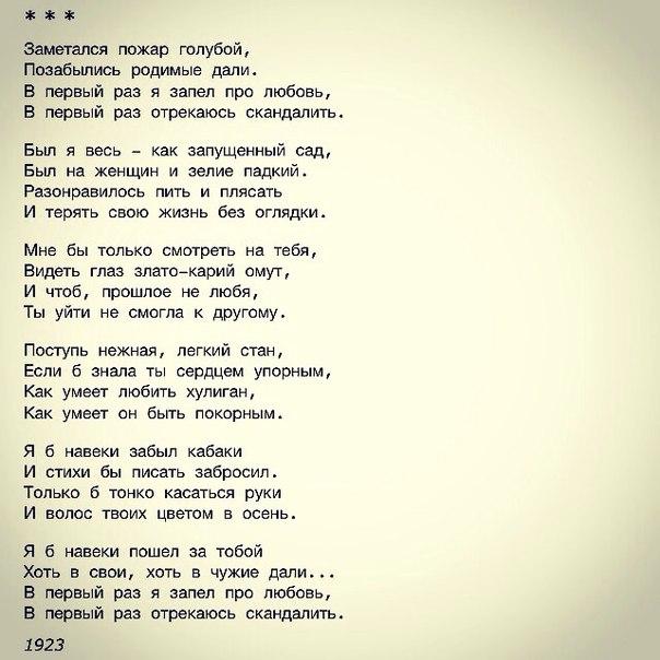 Стих ты раскажи