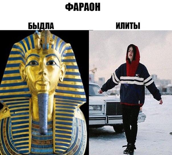 В мертвых найках bassboosted bymiller pharaoh текст песни и.