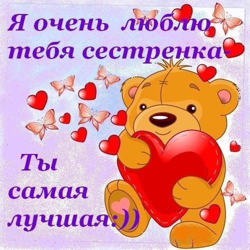 Пара любви serenading я тебя люблю розовый фон сердца.
