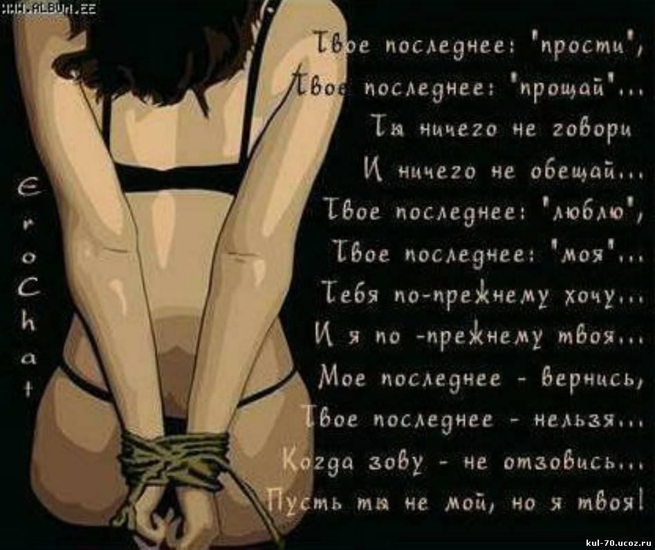 porno-video-masturbatsiya-devushka-konchaet
