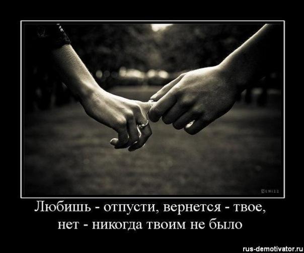 Хочу Вернуть Любовь