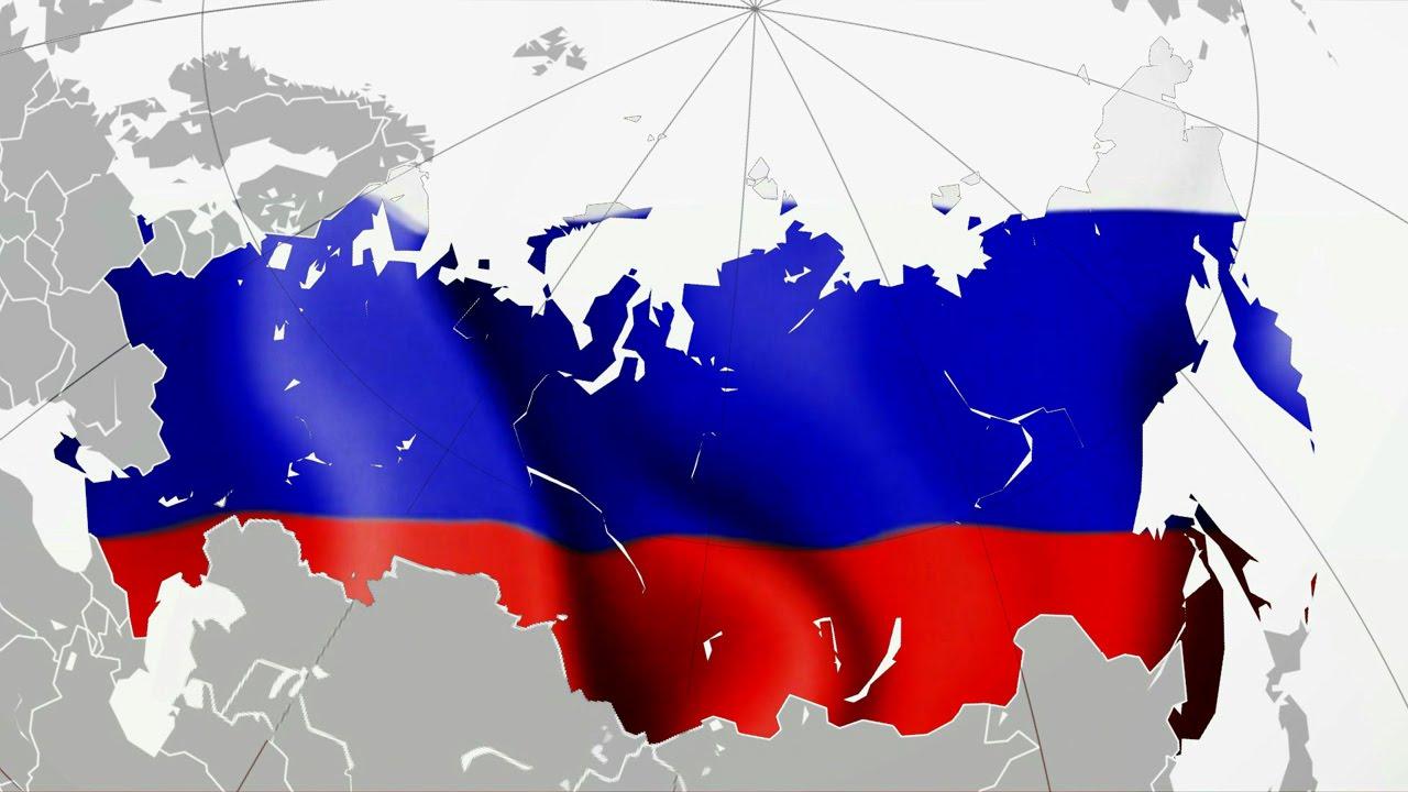 россия родина моя картинки скачать