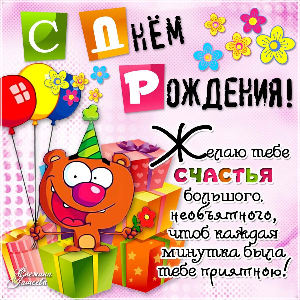 Красивые слова для поздравления с днем рождения маме