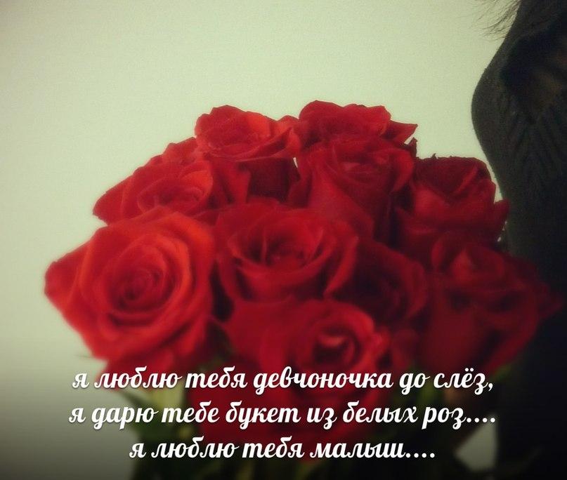 Я люблю тебя до слез. Самое романтичное предложение! Offical.
