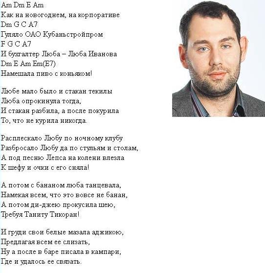 http://www.menupnz.ru/files/mar.jpg
